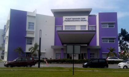 Pusat Bahasa Dan Pembangunan Insan, UTEM Melaka