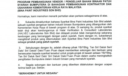 BPKU Support Letter